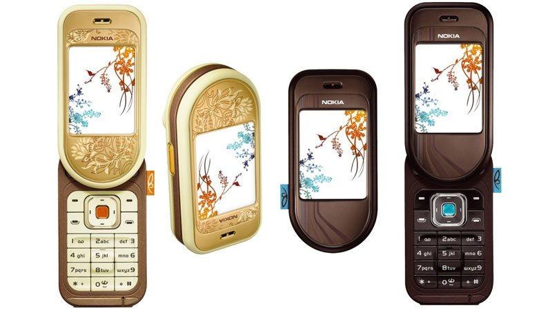 هاتف Nokia 7370