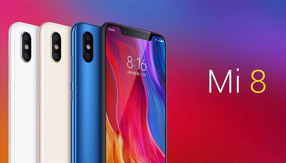 هواتف Xiaomi Mi 8 الجديدة