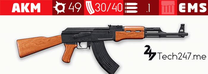 سلاح AKM في لعبة ببجي - لعبة PUBG