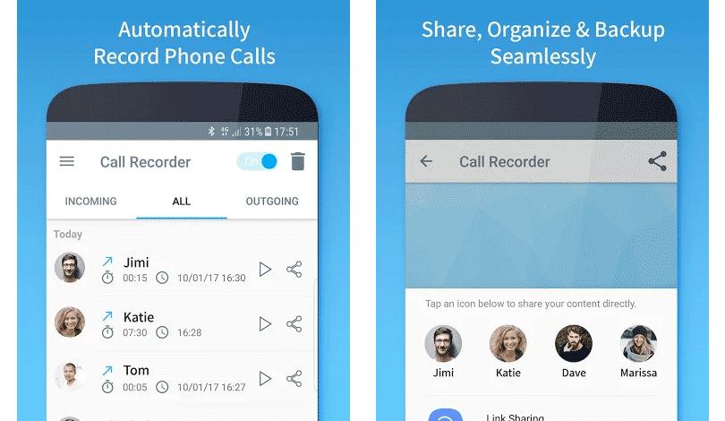 تسجيل المكالمات - برنامج تسجيل المكالمات