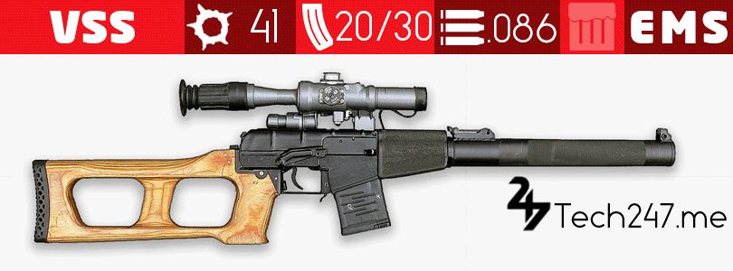 سلاح VSS في لعبة ببجي - لعبة PUBG