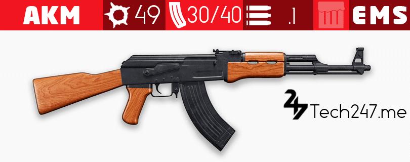 سلاح s1897 في ببجي