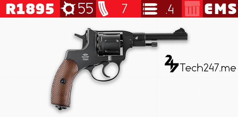 سلاح R1895 في لعبة ببجي - لعبة PUBG