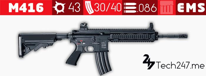 سلاح M416 في لعبة ببجي - لعبة PUBG