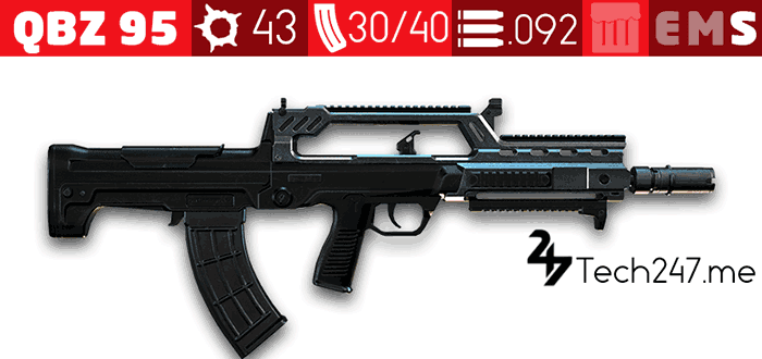 سلاح QBZ 95 في لعبة ببجي - لعبة PUBG