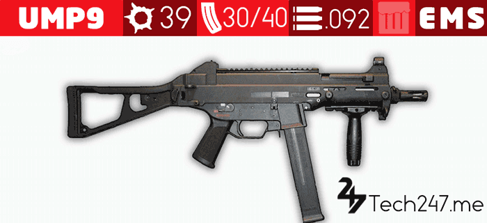 سلاح UMP9 في لعبة ببجي - لعبة PUBG