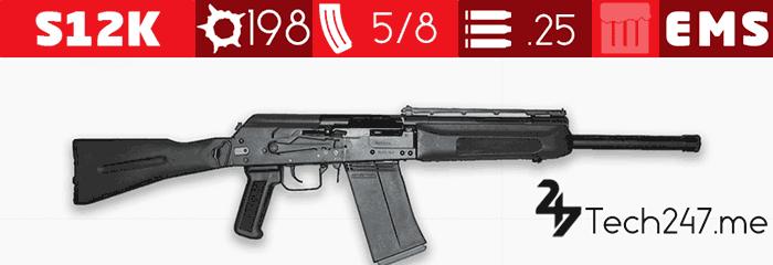 سلاح S12K في لعبة ببجي - لعبة PUBG