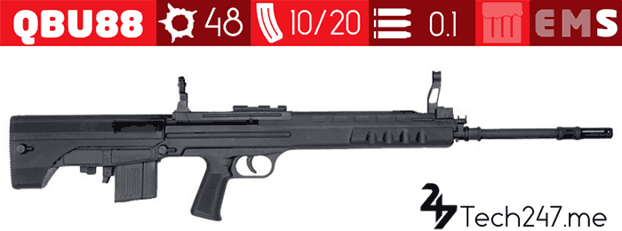 سلاح QBU88 في لعبة ببجي - لعبة PUBG