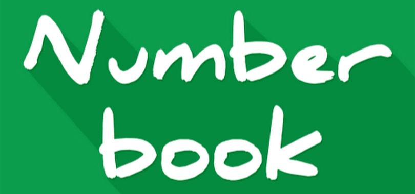 تطبيق Number Book - أفضل برامج معرفة اسم صاحب الرقم