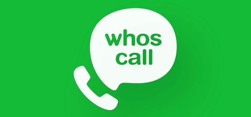 تطبيق WhosCall - أفضل برامج معرفة المتصل
