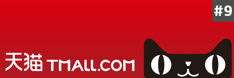 موقع Tmall مواقع الانترنت