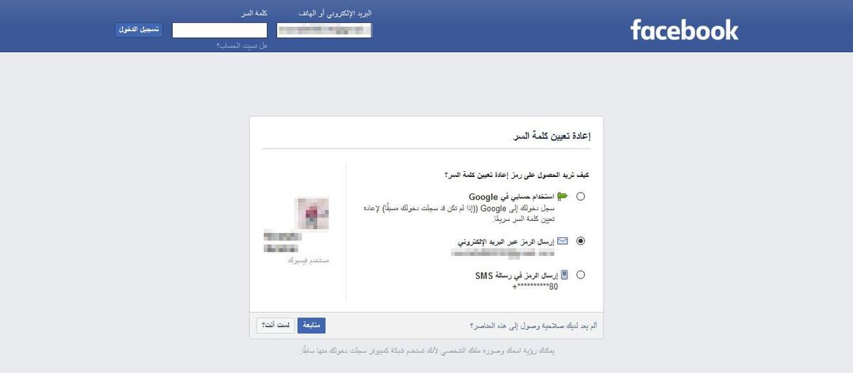 الحد الأدنى الألومنيوم جهاز التلفاز عمل حساب فيس بوك باسم مستعار Dsvdedommel Com