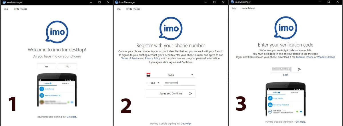 إنشاء حساب ايمو على الحاسوب