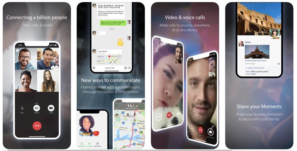 برنامج WeChat - برامد الدردشة