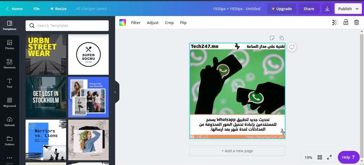 مواقع Canva - مواقع تصميم الصور