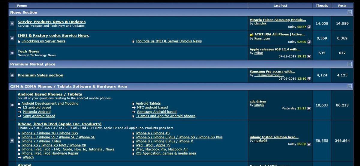 موقع GSM Forum -