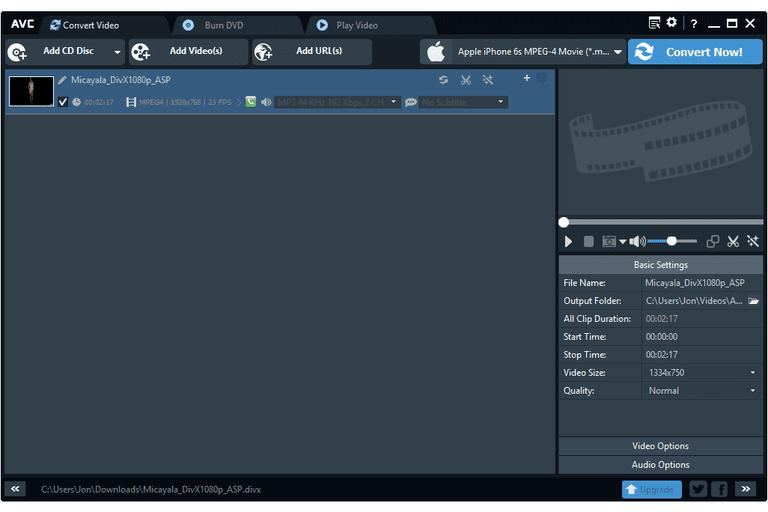 فصل الصوت عن الفيديو على الحاسوب - برنامج Any Video Converter