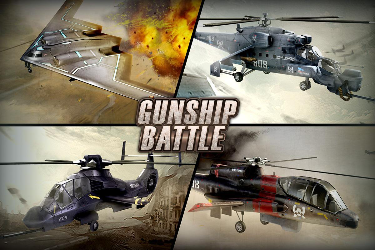 لعبة طيارات - لعبة Gunship Battle