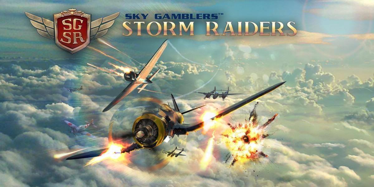 لعبة Sky Gamblers: Storm Raiders من أفضل ألعاب الطائرات