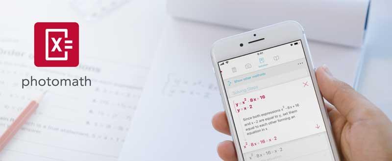 برنامج الرياضيات الأشهر فوتوماث