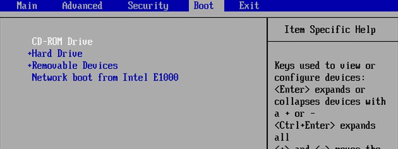 تحديد ترتيب الإقلاع في نظام بيوس BIOS